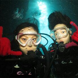 【ふるさと納税】神秘!『青の洞窟』体験ダイビング ボートクルーズ付き(2名様)