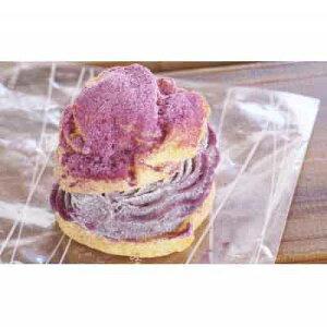 【ふるさと納税】無添加・無着色!久米島産 冷凍紅芋シュークリーム1箱(10個入)