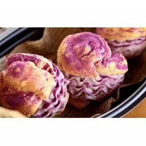 【ふるさと納税】無添加・無着色!久米島産 冷凍紅芋シュークリーム2箱(10個入×2)