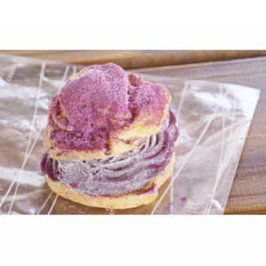 【ふるさと納税】紅芋好き必見!!紅芋シュークリーム&紅芋クッキー詰め合わせセット