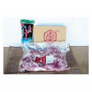 【ふるさと納税】久米島の海の幸・山の幸セット3kg(久米島赤鶏、活〆急速冷凍車えび、天然もずく)