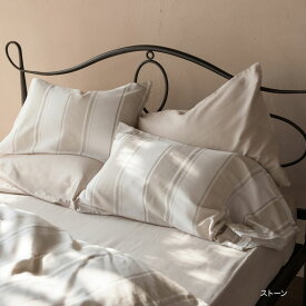 【Fab the Home】シックストライプ 枕カバー 43×63ピロケースM ハニカム
