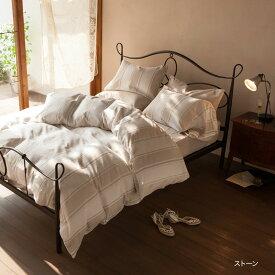 【Fab the Home】シックストライプ 布団カバーセット 枕カバーM 2枚+掛け布団カバーD 1枚 ハニカム