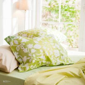 【Fab the Home】プロムナード/セロリー 枕カバー 43×63 プリント ピロケースM
