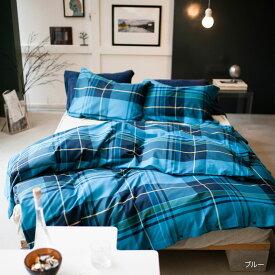 【Fab the Home】ハイランド/ブルー 布団カバーセット枕カバーM 1枚+掛け布団カバーS 1枚