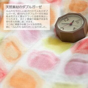 【FabtheHome/ファブザホーム】アクアドットピローケースL(50cm×70cm用)枕カバー