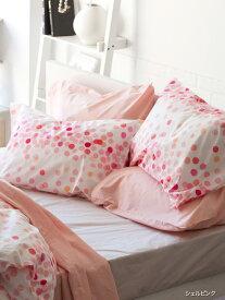 【アウトレット】ホップス/シェルピンク 枕カバー 43×63プリント ピロケースM