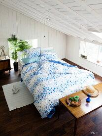 【Fab the Home】 ホップス/ブルー 布団カバーセット枕カバーM 1枚+掛け布団カバーS 1枚 染料プリント
