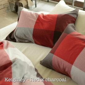 【Fab the Home】キースリー/レッド×チャコール 枕カバー 50×70cm用 先染ヘリンボン