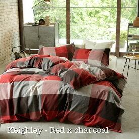【Fab the Home】キースリー/レッド×チャコール 布団カバーセット 枕カバーM 1枚+掛け布団カバーS 1枚 先染ヘリンボン