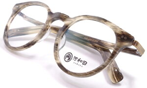 【 おしゃれ メガネ 】河和田《 星くず-03 》KAWADA HOSIKUZU かわだ ほしくず [丸眼鏡][セルフレーム][クラシック][日本製] 送料無料 メガネケース・メガネ拭き付 [アウトレット][実店舗販売価格31,