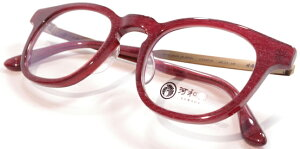 【 おしゃれ メガネ 】河和田《 時雨-14 》KAWADA SHIGURE かわだ しぐれ [眼鏡][メガネ][ウェリントン][コンビフレーム][ユニーク][クラシック][日本製][福井県鯖江産] 伊達眼鏡 伊達メガネ メンズ