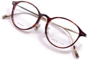 【 おしゃれ メガネ 】MEE EYEWEAR《 Mark on Wind 》ミーアイウェア マークオンウインド [眼鏡][メガネ][ボストン][コンビフレーム][セルロイド][チタン][ファッション][日本製][福井県鯖江産] 伊達眼