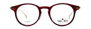 【 おしゃれ メガネ 】TailorHitch《 PATTERN X-19 》テイラーヒッチ パターン エックスジュウキュウ [眼鏡][メガネ][コンビフレーム][チタン][日本製][福井県鯖江産] 伊達眼鏡 伊達メガネ メンズ レ