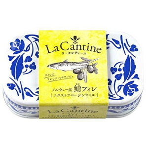 La Cantine さばフィレオリーブオイル漬け レモン味 100g