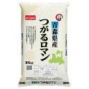【店内全品エントリーでポイント10倍】新米 令和元年産 お米 10kg 【送料無料】青森県産 つがるロマン 白米 精米 安い…