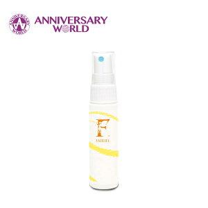 花粉・黄砂ブロック/PM2.5対策スプレーフェアリール花粉用携帯用ミニボトル25ml