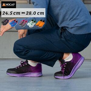 安全靴 スニーカー メンズ レディース 安全 作業靴 作業 靴 セーフティー ワーク シューズ おしゃれ 軽量 ハイカット ローカット 女性 男性 痛くない 疲れない 送料無料 あす楽 MOCAP CPM130 父