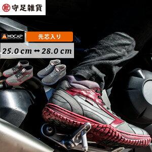 安全靴 スニーカー メンズ バイクシューズ バイクブーツ ミッドカット 鋼鉄製先芯 安全 作業靴 作業 靴 セーフティー ワーク シューズ おしゃれ 軽量 ハイカット ローカット 痛くない 疲れな