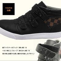 安全靴メンズスニーカー鉄芯ベルクロハイカット紳士靴白黒赤オレンジセーフティーシューズcpm362