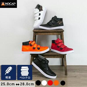 安全靴 メンズ スニーカー 鉄芯 ベルクロ ハイカット 紳士靴 白 黒 赤 オレンジ セーフティーシューズ MOCAP cpm362