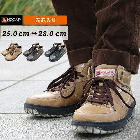 安全靴 スニーカー メンズ レディース 安全 作業靴 作業 靴 セーフティー ワーク シューズ おしゃれ 軽量 ハイカット 男性 痛くない 疲れない MOCAP モキャップ CPM446 父の日