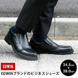 ビジネスシューズ 紳士靴 仕事靴 黒 スリッポン 紐なし スニーカー ウォーキングシューズ サイドゴア ブラック メンズ EDWIN エドウィン ブランド 24.5 25 26 27 28 送料無料 edm003