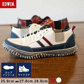 メンズ スニーカー 軽量 カジュアルシューズ ウォーキングシューズ タウンスニーカー ローカット ビジカジ 歩きやすい 履きやすい 疲れにくい スニーカー通勤 紳士靴 EDWIN EDM639