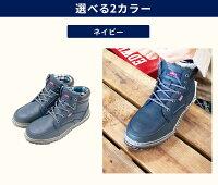 送料無料安全スニーカー靴セーフティーシューズEDWINエドウインESM101ハイカット