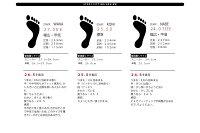 安全靴スニーカーメンズブーツレディース安全作業靴作業靴セーフティーワークシューズおしゃれ軽量ハイカットJSAA-A種女性男性痛くない疲れない送料無料あす楽ESM101