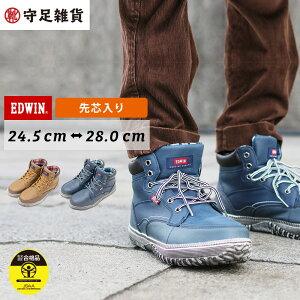 安全靴 スニーカー メンズ ブーツ レディース 安全 作業靴 作業 靴 セーフティー ワーク シューズ おしゃれ 軽量 ハイカット JSAA-A種 女性 男性 痛くない 疲れない 送料無料 ESM101
