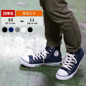 【人気商品☆】スニーカー ハイカット メンズ レディース 兼用 安全靴 EDWIN おしゃれ 作業靴 シューズ 作業 疲れない 痛くない 歩きやすい 軽量 軽い