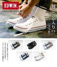 送料無料安全スニーカー靴EDWINエドウインESM1621ローカットレディースあり
