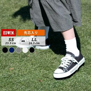 【人気商品☆】スニーカー ローカット メンズ レディース 兼用 安全靴 EDWIN おしゃれ 作業靴 シューズ 作業 疲れない 痛くない 歩きやすい 軽量 軽い