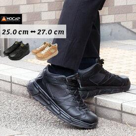 スニーカー ミドルカット メンズ ベージュ 黒 タクティカル ブーツ シンプル 軽い 軽量 痛くない 疲れない 歩きやすい 厚底 脚長効果 おしゃれ ミリタリー アウトドア カジュアルシューズ MP702