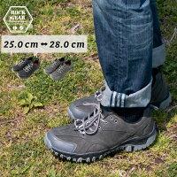 トレッキングシューズ山歩きアウトドアシューズウォーキングシューズメンズスニーカーローカット防水防滑スタッドレストレイル紳士靴ROCKGEARロックギアrg150s