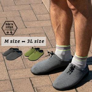 スリッポン 携帯スリッパ メンズ サボ サンダル リカバリーシューズ 室内履きにも カカトなし 機内履き レディース 靴 ROCKGEAR rg520 父の日