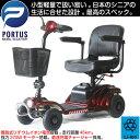 【11月入荷、予約】ドリームS45 高性能 電動シニアカート 走行45km シルバーカー シニアカー シルバーカー 車椅子 折…