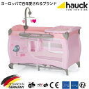 【即納】ドイツの名門ハウク・ベビーセンター<Hauck Baby Center>多機能 プレイヤード ヨーロピアン 折畳み 帰省 簡…