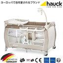 【即納】ドイツの名門ハウク・ベビーセンター<Hauck Baby Center>多機能 プレイヤード ヨーロピアン 折りたたみ 持…