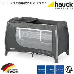 【即納】ハウク・プレイン・リラックスセンター<Hauck Play'n Relax Center>プレイヤード ベビーサークル 折りたたみベビー ベッド たためる 折り畳み キャスター 持ち運び コンパクト 長く使