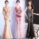 ロングドレス キャバドレス キャバワンピ 妖精風デザイン 煌めくスパンコール装飾にエレガントなメッシュレース重ねストレッチロングドレス