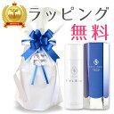 出産祝やお誕生日プレゼントに!赤ちゃんの様々な肌トラブルに1本で保護&保湿。日本でただひとつのバリア・スキンケ…