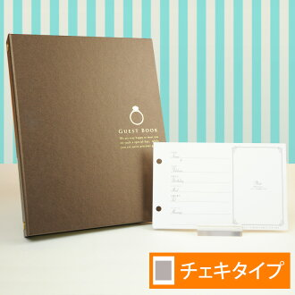 Guest book chocolate • rings (cheki) / Wedding guest book