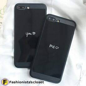 6afb1088b7 *iPhone6/6S/6+/6S+、iPhone7/8+対応*カップルケース・ペアME&YOUiphoneケース【アイホンケースiPhoneケース アイフォンケース韓国ファッション・カップル・ ...