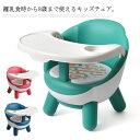 ベビーチェア 子供イス ミニチェア 音が出る お食事チェアー トレイ付 ローチェアー 専用テーブル付 キッズ 椅子 いす…