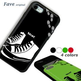 Fave スニーカー 耐衝撃ケース iPhone11 X XS XR 8 7 6 6s 8Plus 7Plus 6Plus 6spPlus ブラック ホワイト レッド グリーン 耐衝撃 カード スライド TPU スマホケース スマホカバー バックカバー バンパー 靴 運動靴 黒 白 赤 緑 送料無料 ホワイトデー