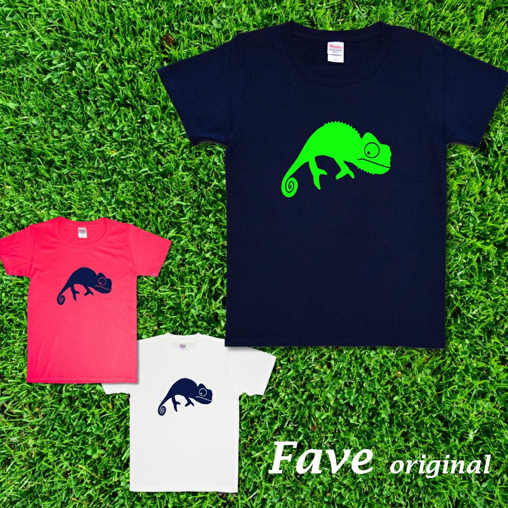 プリントTシャツ (カメレオン) オリジナル かめれおん ペット 爬虫類 動物 アニマル シャツ カットソー コットン