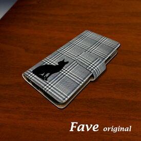 Fave グレンチェック 黒猫 Android ケース ほぼ全機種対応 Xperia XZ3 XZ2 Compact SO-05K GALAXY S10 plus S9 S7 edges AQUOS sense2 R2 R3 ARROWS 手帳型 レザー スマホケース アンドロイド オリジナル 猫