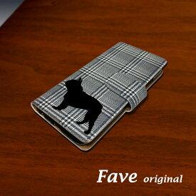 Fave グレンチェック フレブル Android ケース ほぼ全機種対応 Xperia XZ3 XZ2 Compact SO-05K GALAXY S10 plus S9 S7 edges AQUOS sense2 R2 R3 ARROWS 手帳型 レザー スマホケース アンドロイド オリジナル フレンチブルドッグ ブルドッグ 犬